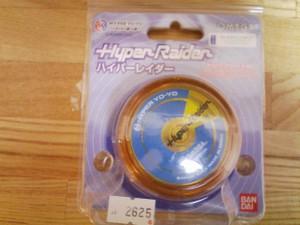 Hyperraider1